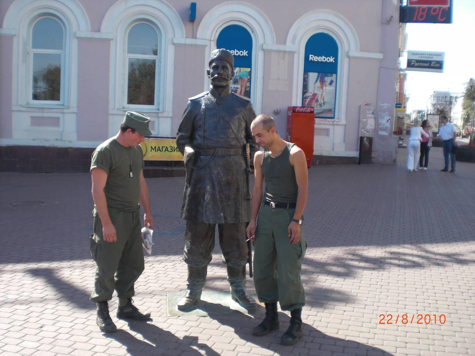 http://1d75thranger.ucoz.ru/_ph/2/30317256.jpg