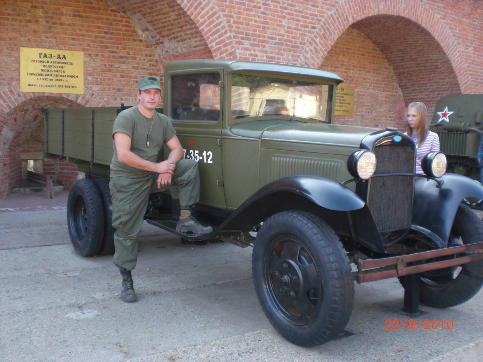 http://1d75thranger.ucoz.ru/_ph/2/667478957.jpg